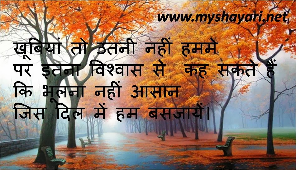 Zakhmi Dil Shayari Hindi Pictures