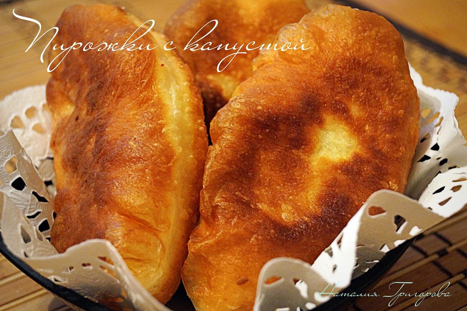 Пирожки с капустой - пошаговый рецепт с фото - как приготовить 97