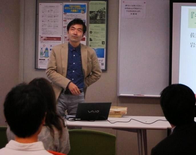 和田敦彦研究室: 図書館ブックト...