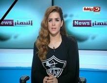 شيماء صابر الإعلامية بقناة النهار