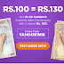 Get Mobile Recharge Rs 100 = Rs 130