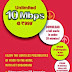 ACT 10 Mbps Broadband internet
