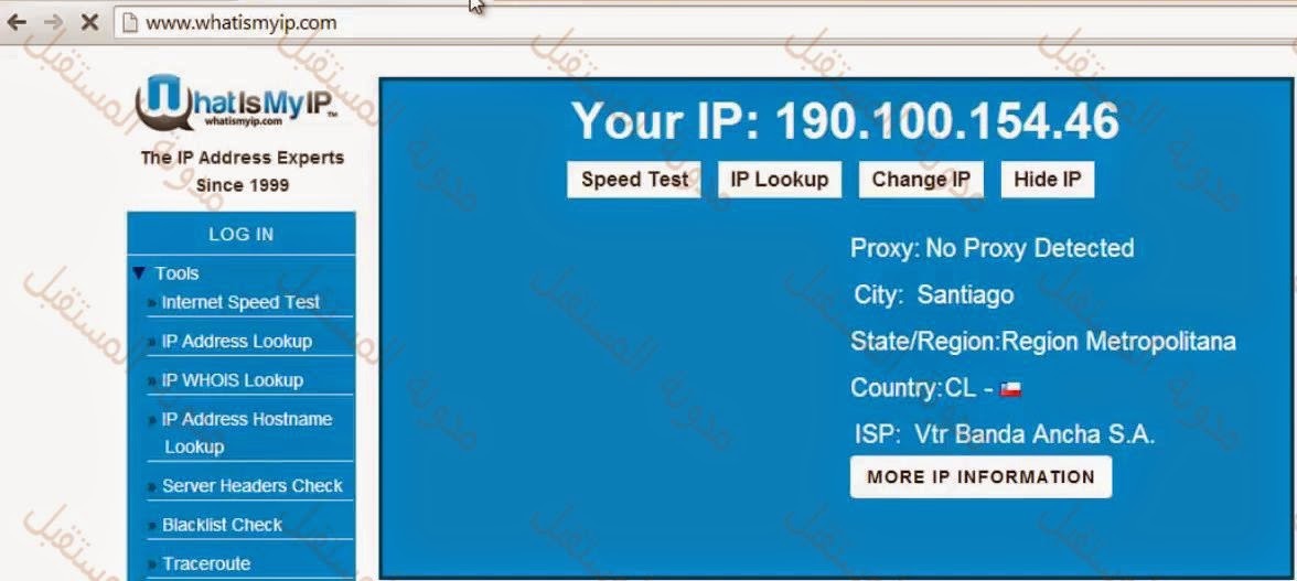 أحصل مجانا على VPN سريع مدى الحياة