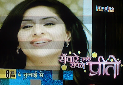 Sawaare Sabke Sapne Preeto on Imagine TV
