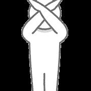 バツのポーズをしている人のイラスト(棒人間)