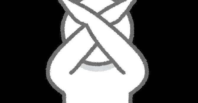 お葬式でのネクタイのNG例