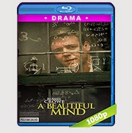 Una Mente Brillante (2001) BRRip 1080p Audio Dual Latino/Ingles 5.1
