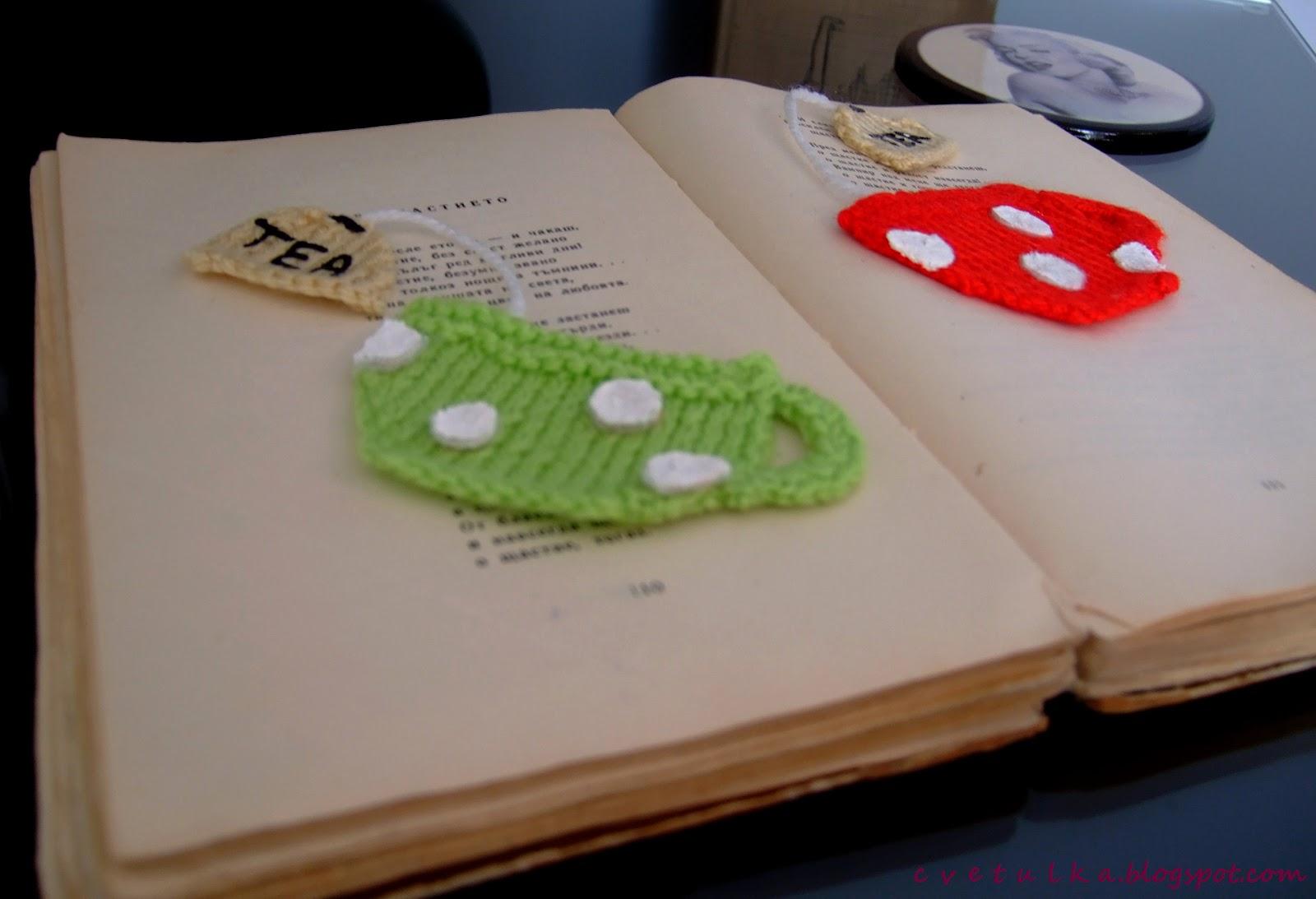 make your own bookmark c v e t u l k a knits. Black Bedroom Furniture Sets. Home Design Ideas