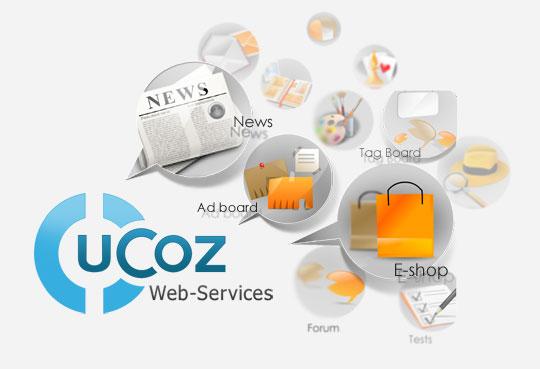 Criação de sites na uCoz