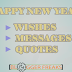 Top Happy New Year 2016 Quotes, Messages and Wishes