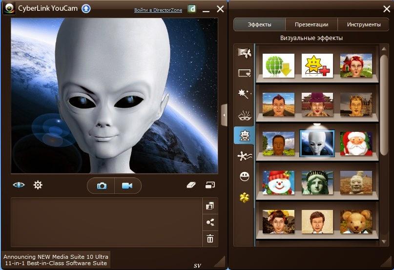 Nude webcam video captures