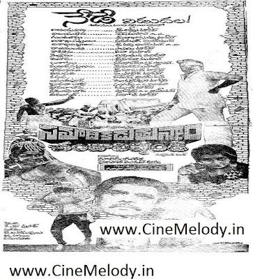 Samaadhi Kaduthunnam Chandaalivvandi Telugu Mp3 Songs Free  Download 1980