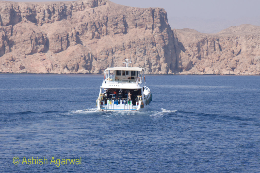 Tourist ship approaching the shore in the Ras Muhammed park near Sharm el Sheikh