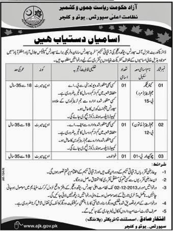 Required Staff for Directorate Of Sports Youth & Culture Muzaffarabad, AJK