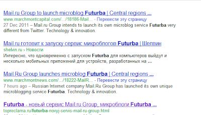 futubra google search