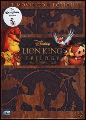 Trilogia: O Rei Leão - BDRip AVI Dual Áudio