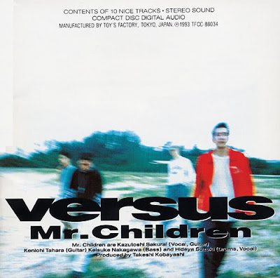 Mr. Children - versus