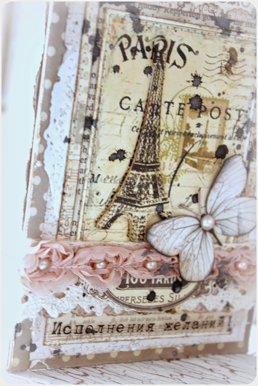 скрапбукинг открытка про Париж