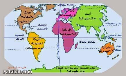 خريطة البحار والمحيطات في العالم