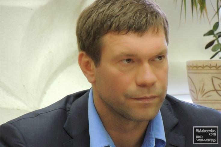 Affrontements en Ukraine : Ce qui est caché par les médias et les partis politiques pro-européens - Page 15 Voronezh_oleg_tsarev_kprf_03