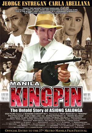 Asiong Salonga movie