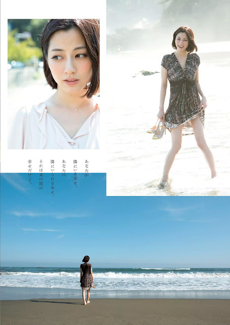Sugimoto Yumi 杉本有美 Weekly Playboy October 2015 Pics 2