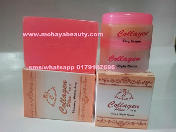 SET COLLAGEN PLUS VIT E