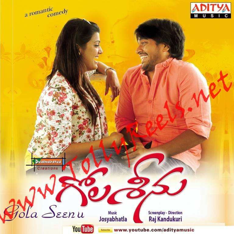 Telusa Manasa Edi Enaati By Various-Download Mp3 Song