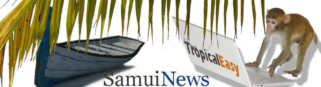 SAMUI NEWS