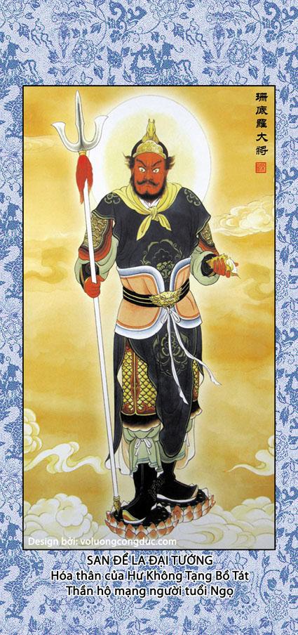 10 San De La Dai Tuong