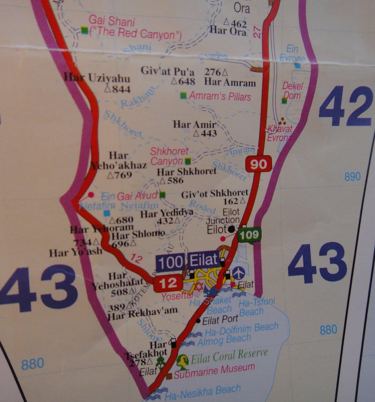 Israel Matzav Route 12 reopened along Egyptian border