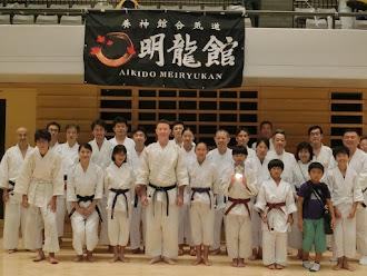 第64回全日本養神館合気道演武大会