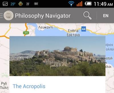 Ένας πλοηγός φιλοσοφίας στο κινητό σου