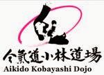 Aikido Kobayashi Dojo