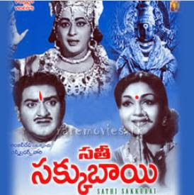 Sati Sakkubai 1965 Telugu Movie Watch Online