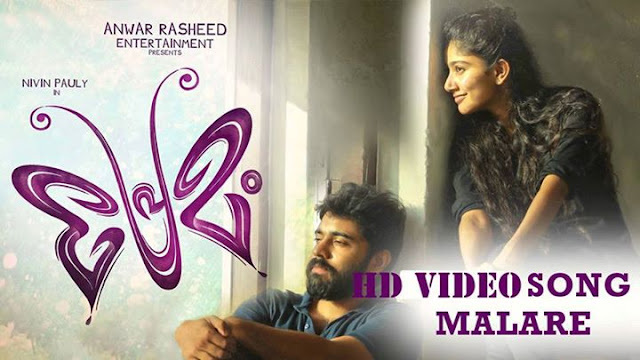 Premam Malare Video Song got deleted from Youtube.