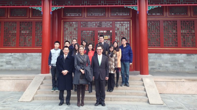 Dutch Queen Maxima meets Honorary Dean of the National School of Development at Peking University Mr Justin Yifu Lin