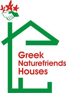 Greek Naturefriends  Houses | Καταλύματα των ΦΙΛΩΝ της ΦΥΣΗΣ στην Ελλάδα