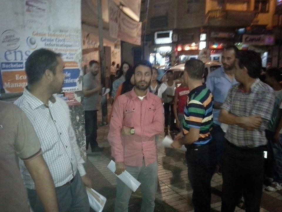 تقرير حول سير الإضراب العام ليوم الأربعاء 29 أكتوبر 2014 بمدينة العرائش