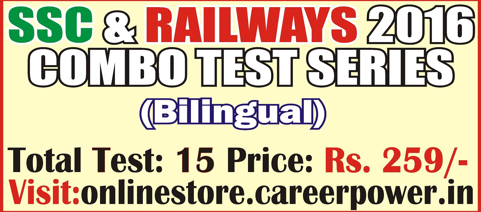 SSC & RAILWAYS COMBO TEST SERIES