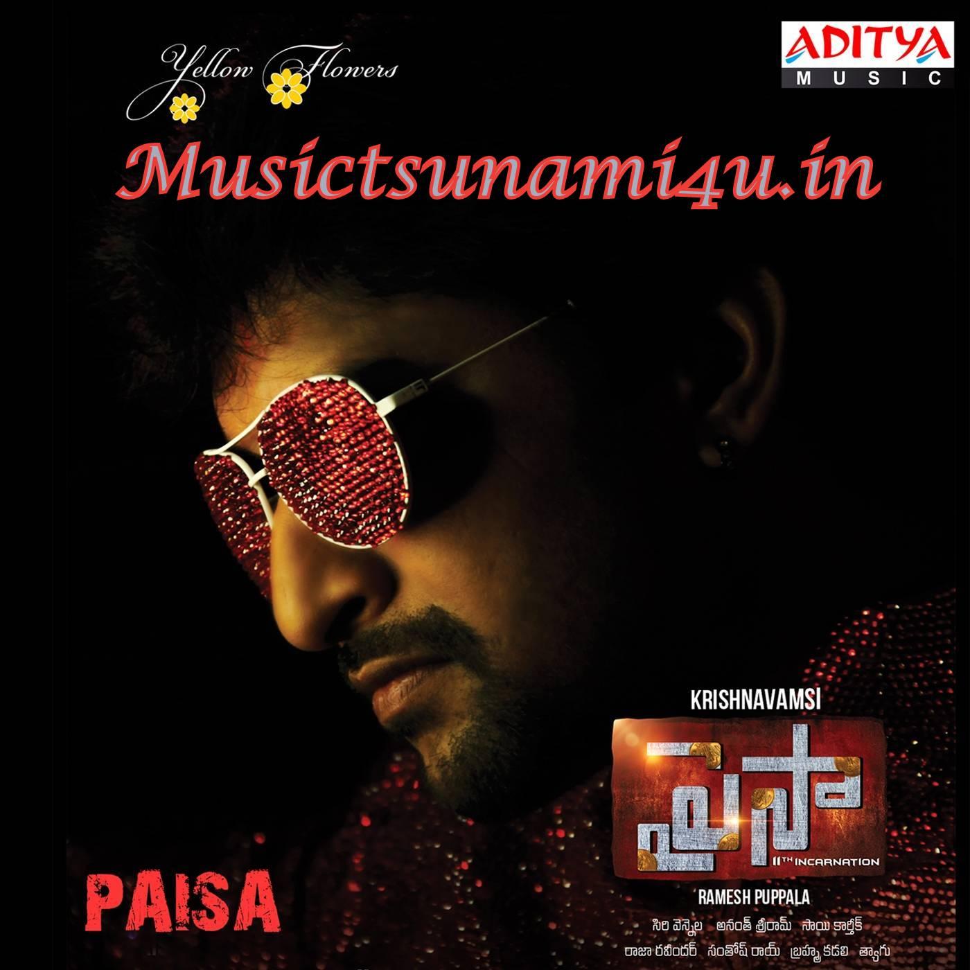 Evergreen Telugu Mp3 Songs Download