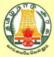 TNPSC Group II Services Employment News