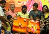 Cricket Scandal Movie Audio Launch Ippadikku Rose Movie