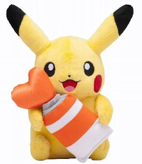 Pokemon Plush Pikachu Oops ! Part 1 PokeCenJP