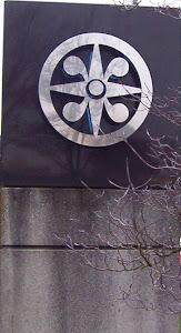 Tanasbourne Star Logo