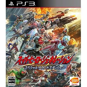 [PS3] Super Hero Generation [スーパーヒーロージェネレーション] (JPN) ISO Download