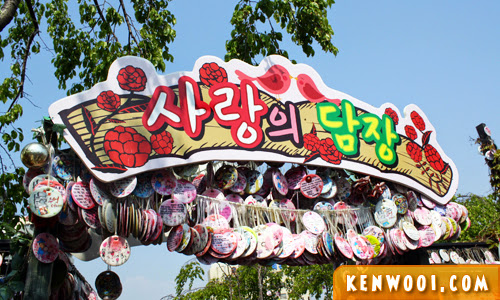 korea love lane