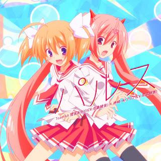 Pulse (パルス) byTeam AA [Akari Mamiya (Ayane Sakura) & Aria Holmes Kanzaki (Rie Kugimiya)]