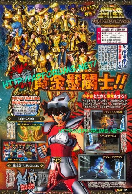 Saint Seiya : Brave Soldiers, Namco Bandai, Dimps, Actu Jeux Video, Jeux Vidéo, Playstation 3,