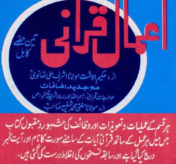 http://books.google.com.pk/books?id=6UGaAgAAQBAJ&lpg=PA1&pg=PA1#v=onepage&q&f=false